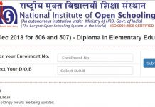 NIOS DElEd Result