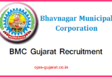 BMC Recruitment