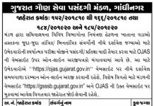 GSSSB Senior Clerk, Surveyor & Other Bharti 2019