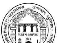 AMC Assistant Junior Clerk Result 2019