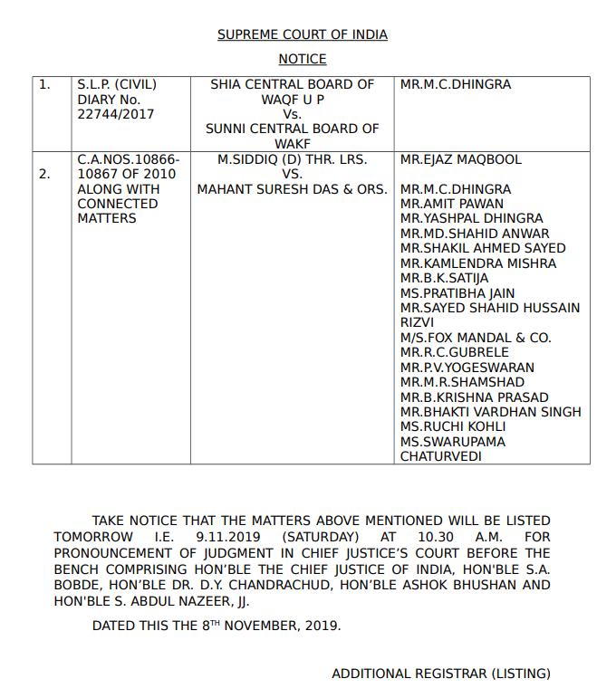 Ayodhya Case Chukado