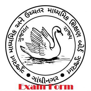 GSEB HSC Exam Form