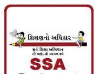 SSA Gujarat Result