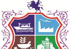 Jamnagar Municipal Corporation Recruitment