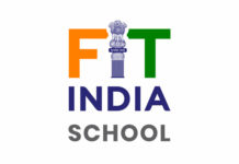 Fit India Online Registration