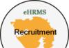 EHRMS Gujarat