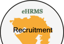 EHRMS Gujarat