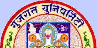 Gujarat University Merit List
