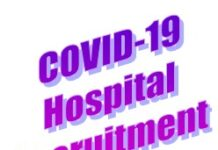 covid hospital recruitment