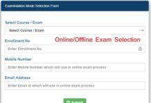Gujarat University Exam Selection