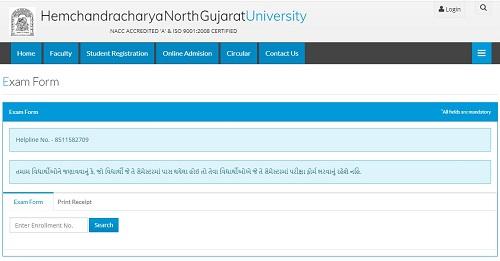 HNGU Exam Form