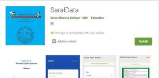 saraldata app