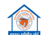 Gujarat Housing Board Recruitment