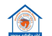 Gujarat Housing Board Recruitment