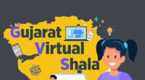 Gujarat Virtual Shala