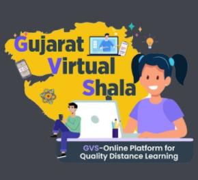Gujarat Virtual Shala