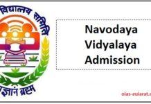 Navodaya Vidyalaya Admission