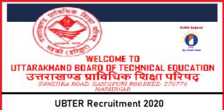 ubter recruitment