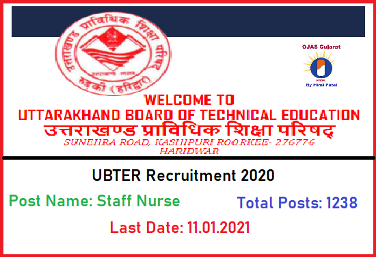 ubter recruitment