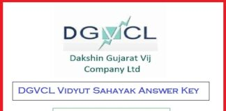 DGVCL Vidyut Sahayak Answer Key