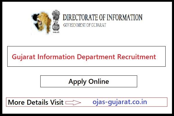 Gujarat Information Department Recruitment