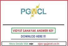 PGVCL Vidyut Sahayak Answer Key