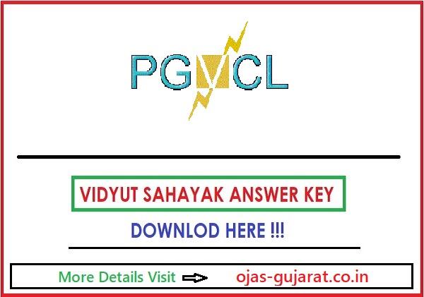 PGVCL Vidyut Sahayak Answer Key