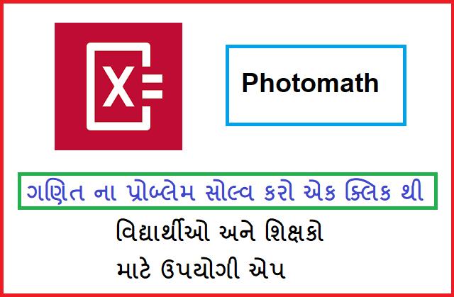 Photomath app