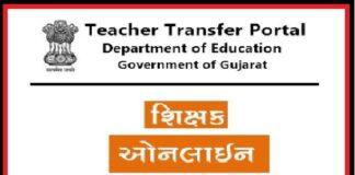 Primary Teacher Online Badli