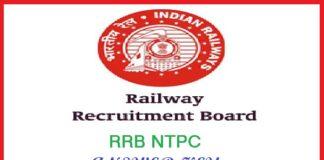 RRB NTPC Answer Key