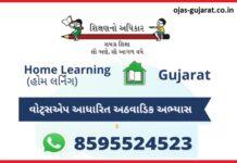 WhatsApp Based Mulyankan