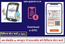 download Voter ID