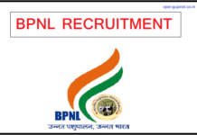 BPNL Recruitment