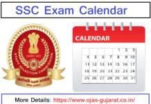 SSC Exam Calendar